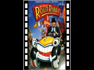Who Framed Roger Rabbit 720p
