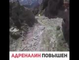 свободный полёт со скалы