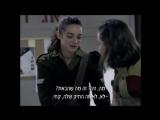 Израильский сериал - М. Т. 33 001-002 серии(с субтитрами на иврите)