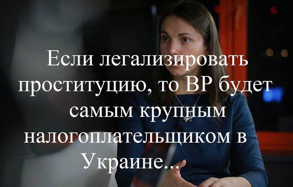 Нардеп Мосийчук задекларировал $183 тыс., €145 тыс. наличных и коллекцию холодного оружия - Цензор.НЕТ 3486