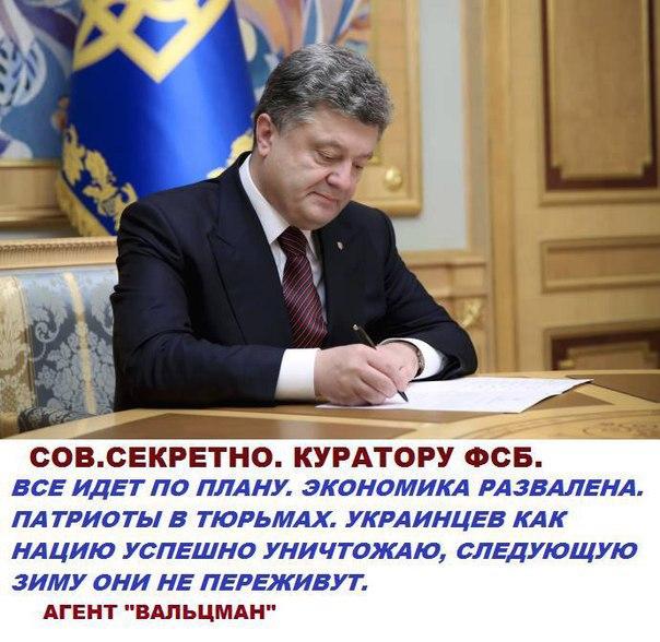 Ирина Геращенко готова взять на поруки задержанного комбата Лихолита - Цензор.НЕТ 2393
