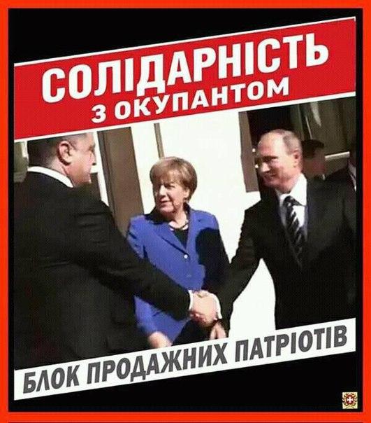 Мы обречены на то, чтобы шел обмен угля и электроэнергии с оккупированными территориями Донбасса, - Черныш - Цензор.НЕТ 3227