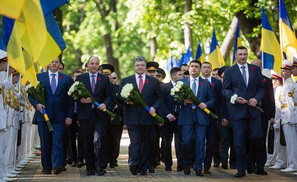 Порошенко поздравил военных моряков с днем ВМС Украины - Цензор.НЕТ 8776