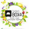 Shokobox 40. Шоколад с фото и лого (г. Калуга)