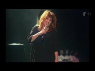 Алла Пугачева- Начни сначала (Live)