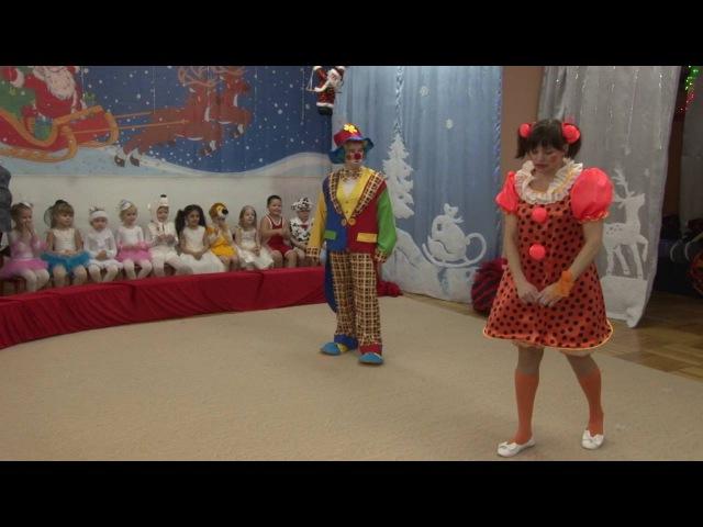 Новогодний утренник в детском саду Цирковое представление Парад-Алле!
