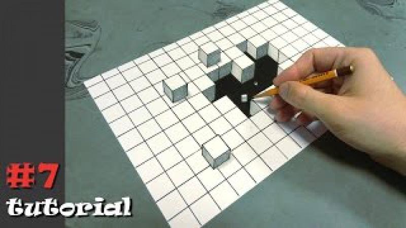 Как нарисовать простой 3d рисунок по клеточкам. Урок с объяснением!