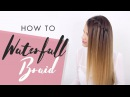 How To Waterfall Braid Hair Tutorial For Beginners Luxy Hair
