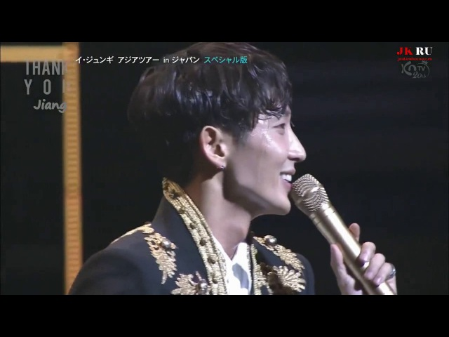RUSSUB【2017 04 21】Lee Joon Gi Asia tour in Japan [Special Edition]
