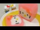 헬로키티 푸딩 젤리 만들기 요리 장난감 식완 소꿉놀이 How to Make 'Hello Kitty Pudding' Recipe Cooking Toys 12