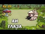 Beasts Battle 2 (dev ep29) - Evil Eye (Corona SDK)