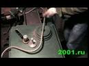 2001 представляет кузнечное оборудование для холодной ковки. Для малого бизнеса..