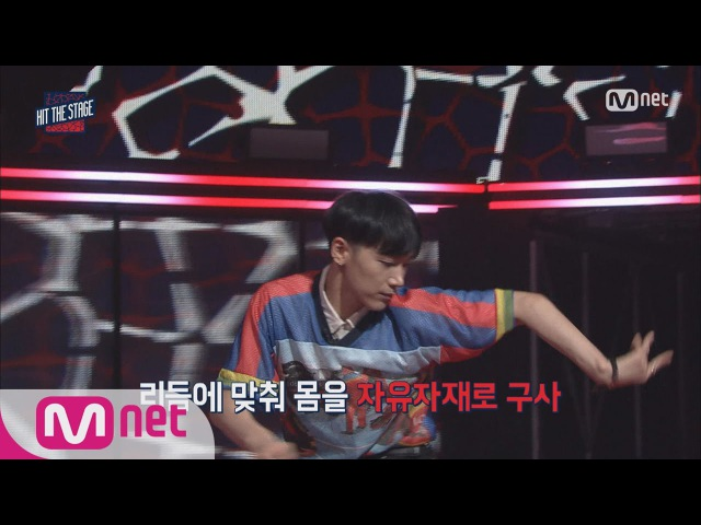 Hit The Stage Dance Genius Rocky VS TEN dancing to random genres Kim Jaeduc