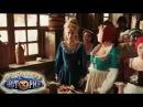 Нереальная история - Урсула - Принц Голландский