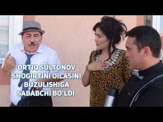 Ortiq Sultonov - Shogirtini oilasini buzulishiga sababchi bo'ldi   Ортик Султонов