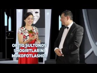 Ortiq Sultonov - Shogirtlarini mukofotlashdi   Ортик Султонов - Шогиртларини мукофотлашди