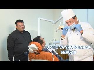 Ortiq Sultonov va Sho'rdanak - Sergap   Ортик Султонов ва Шурданак - Сергап