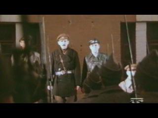 Довженко - Как закалялась сталь (2 часть)