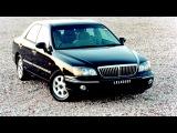 Hyundai Grandeur AU spec XG 10 1998 03 2002