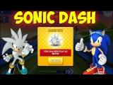 Первозор Sonic Dash СОРВАЛ JACKPOT!!! -