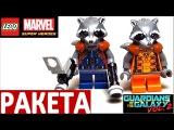 Лего Нападение Тазерфейса 76079. Обзор LEGO Стражи Галактики 2 по фильму смотреть