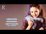 Umidaxon - Soqinomai savti kalon | Умидахон - Сокиномаи савти калон (music version)