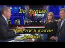 Маккейну дожить до ста лет и «превратить жизнь Путина в ад» - Эксперты MSNBC