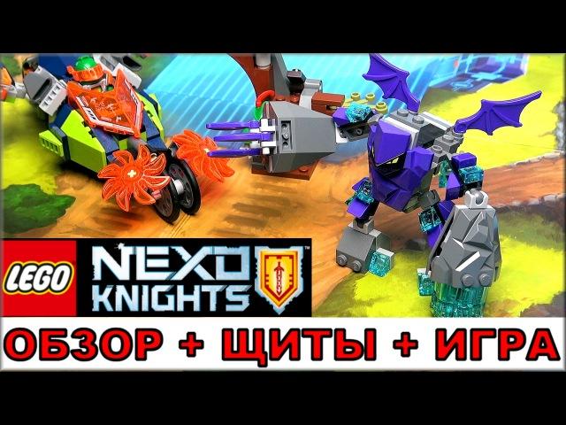 Лего Нексо Найтс 2017 Слайсер Аарона 70358. Обзор LEGO Nexo Knights, Комбо Щиты и новые Нексо силы
