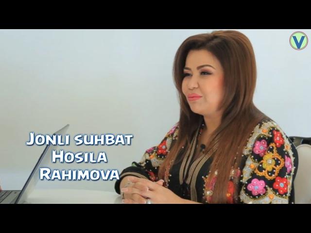 Jonli suhbat - Hosila Rahimova | Жонли сухбат - Хосила Рахимова