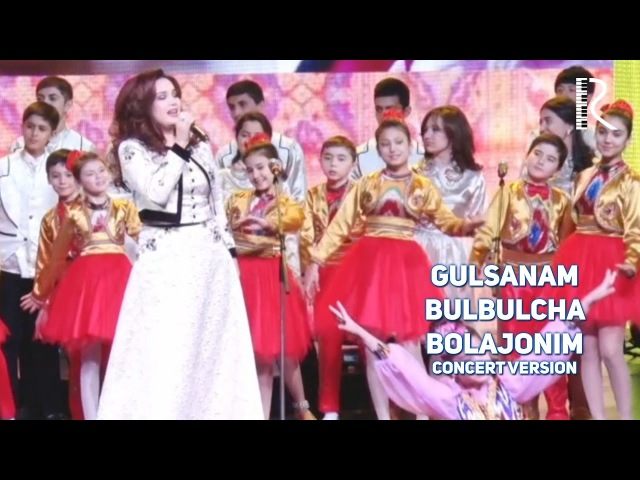 Gulsanam Mamazoitova va Bulbulcha - Bolajonim | Гулсанам - Болажоним (concert version 2016)
