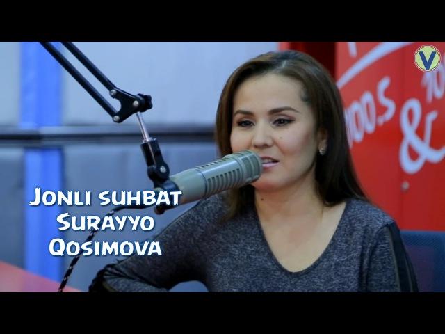 Jonli suhbat - Surayyo Qosimova | Жонли сухбат - Сурайё Косимова