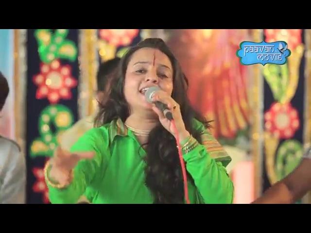 Dekh Ke Teri Bholi Soorat    BARSANA DHAM    Sona Jadhav Ji    Beautiful Bhajan    Live