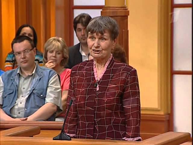 Федеральный судья. Подсудимый Корнеев (причинение тяжкого вреда здоровью).