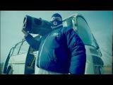 Грибы  - Тает Лёд, премьера 2017
