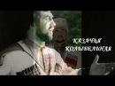 Колыбельная. А. Лизвинский, Кубанский казачий хор