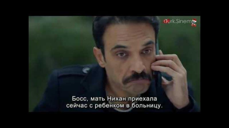 Черная любовь 2 сезон 50 серия русские субтитры смотреть онлайн без регистрации