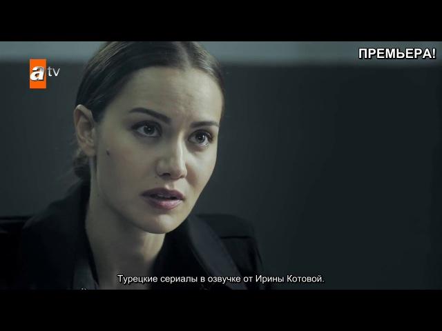 До самой смерти 1 серия 3 анонс русская озвучка
