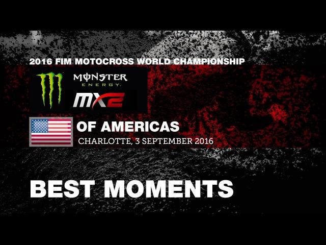 Гран-при Америки: лучшие моменты в MX2