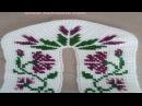 Karanfil Motifli Tunus İşi Patik Modeli