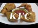 GÀ CHIÊN KFC cách làm Cánh Đùi gà chiên giòn tuyệt ngon KFC tại nhà Chicken recipe