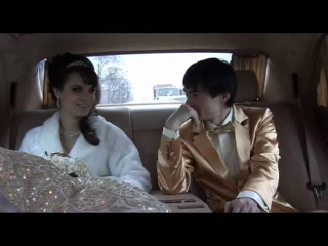 Свадьба Венца и Кати Венгржановских