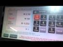 Метро Сеула как купить билет Цена билета от аэропорта до города