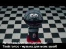 Don't Hug Me.I'm Scared. 6 RUS SUB на русском(Не обнимай меня,мне страшно) 6 серия