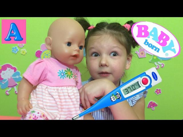 БЕБИ БОН. Серия 5 Кукла Baby Born заболела. Лечим куклу Катю. Арина как МАМА