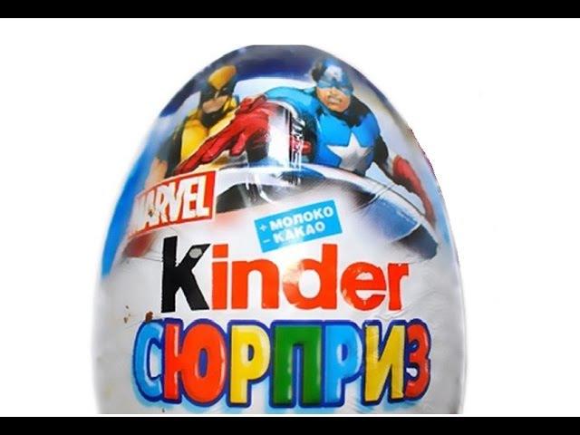 Коллекция игрушек Киндер Сюрприз 4 Marvel Мстители, общий сбор 2014 Обмен киндерами