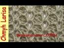 Узор ВЕРТИКАЛЬНЫЕ СОТЫ спицами Вязание спицами для начинающих Larisa Chmyh Узоры сп