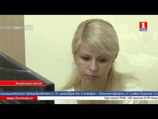 Российским пенсионерам повысят пенсии
