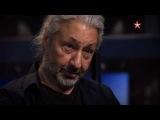 Звезда на Звезде с Александром Стриженовым - Стас Намин - YouTube