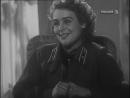 Боксёры (1941)