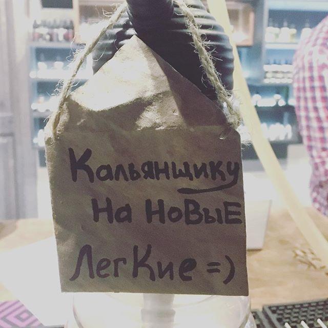 Слава Каминский | Красноярск